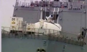 Navy Laser Weapon