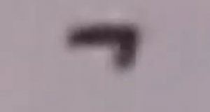 V-Shaped Black UFO Over Las Vegas