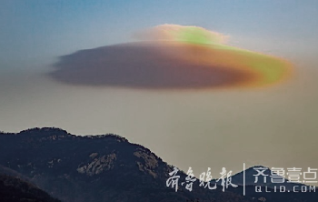 http://nationalufocenter.com/file/2018/02/Thailandcloud.png