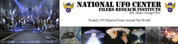 National UFOCenter Newsletter Banner