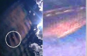 UFO Photo Chile Huge Craft Mar14