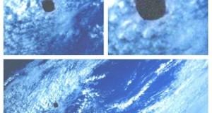UFO Sighting Video Captures Dark Void Above Ocean