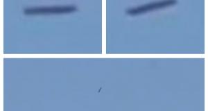 UFO Photo Mexico Dec 2013
