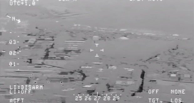 Leaked UFO video captured by Homeland Security analyzed